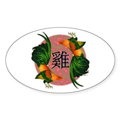 Year Of the Rooster Oval Sticker (10 pk)