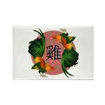 Year Of the Rooster Rectangle Magnet (100 pack)