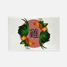 Year Of the Rooster Rectangle Magnet