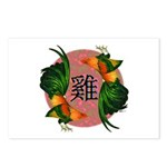 Year Of the Rooster Postcards (Package of 8)