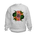 Year Of the Rooster Kids Sweatshirt