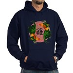 Year Of the Rooster Hoodie (dark)
