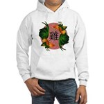 Year Of the Rooster Hooded Sweatshirt