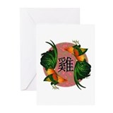 Chinese new year rooster Greeting Cards (10 Pack)