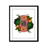 Year Of the Rooster Framed Panel Print