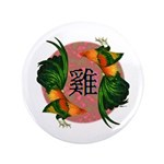 "Year Of the Rooster 3.5"" Button"