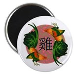 "Year Of the Rooster 2.25"" Magnet (100 pack)"