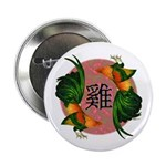 "Year Of the Rooster 2.25"" Button (100 pack)"
