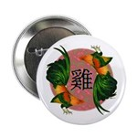 "Year Of the Rooster 2.25"" Button"