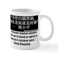 Black Cat, White Cat Quote Mug