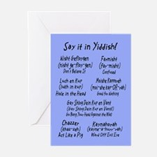Say it in Yiddish Greeting Cards (Pk of 20)