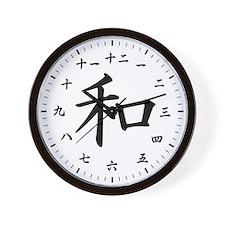 Japanese Peace Kanji Wall Clock