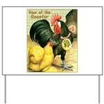 Year Of The Rooster2 Yard Sign