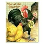 Year Of The Rooster2 Small Poster