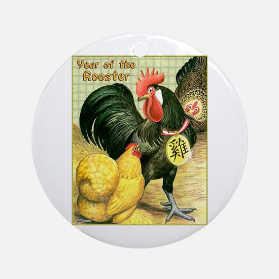 Year Of The Rooster2 Ornament (Round)