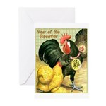Year Of The Rooster2 Greeting Cards (Pk of 20)
