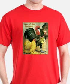 Year Of The Rooster2 T-Shirt