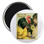 """Year Of The Rooster2 2.25"""" Magnet (100 pack)"""