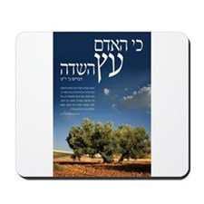Tree of The Field Mousepad