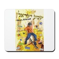 Hear, O Israel Mousepad