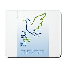 Peace wish Mousepad