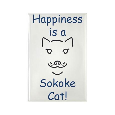 Sokoke Cat Rectangle Magnet (100 pack)