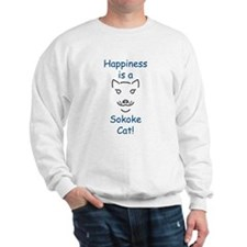 Sokoke Cat Sweatshirt