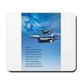 Israeli air force Mouse Pads