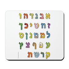 Hebrew Mousepad