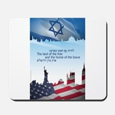 Holy Land of The Free Mousepad