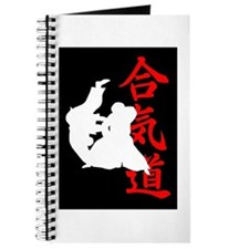 Aikido Kanji Journal