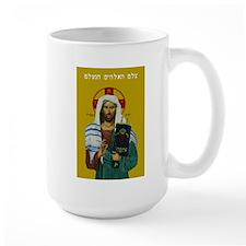 """Icon of the Invisible God"" Mug"