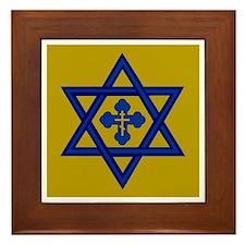 Cute Yeshua hamashiach Framed Tile