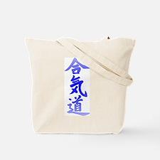 Aikido Sunrise/Moonlight Tote Bag