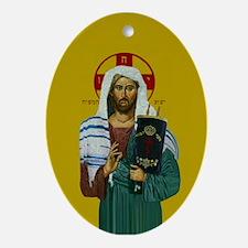 Mashiach Yeshua Oval Ornament