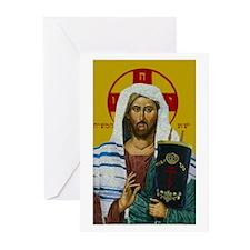 Mashiach Yeshua Greeting Cards (Pk of 20)