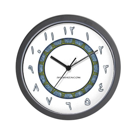 Arabic Numeral Clock