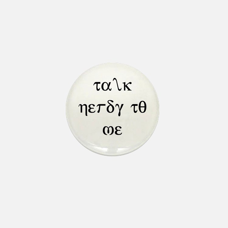 Talk Nerdy To Me Mini Button
