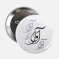 "Ava (Persian Calligraphy) 2.25"" Button"
