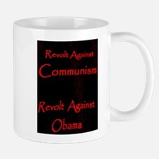 Unique Against obama Mug