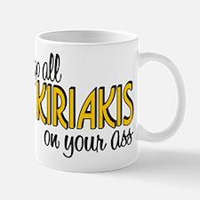 Victor Kiriakis Small Small Mug