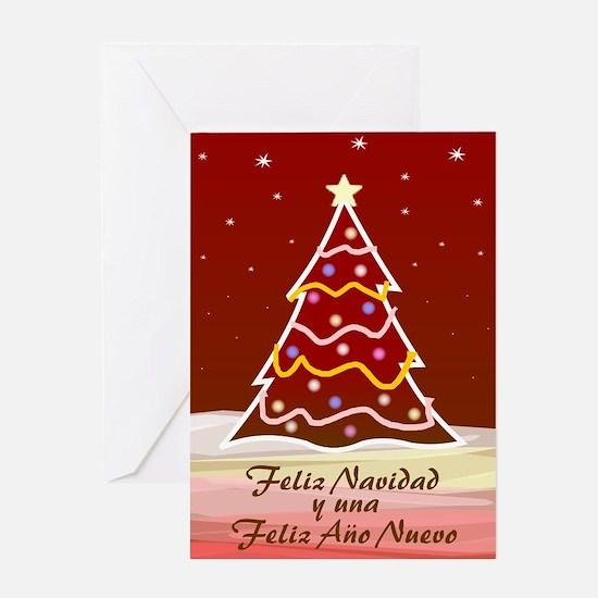 Spanish christmas card greetings christmas card sayings in spanish spanish christmas greeting cards cafepress m4hsunfo