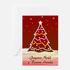 Xmas Tree - french Greeting Card