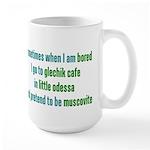Glechik Cafe Large Mug