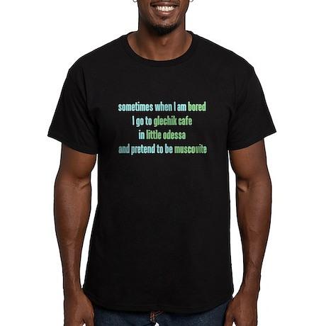 Glechik Cafe Men's Fitted T-Shirt (dark)