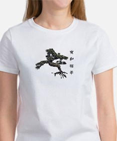 Unique Chinese symbol for peace and tranquility Tee