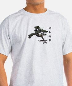 Unique Chinese symbol for peace and tranquility T-Shirt