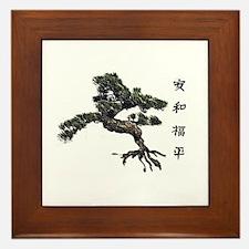 Cute Bonsai tree Framed Tile