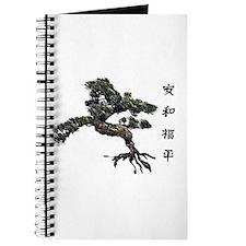 Funny Bonsai tree Journal