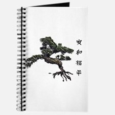 Cute Chinese symbol for peace and tranquility Journal